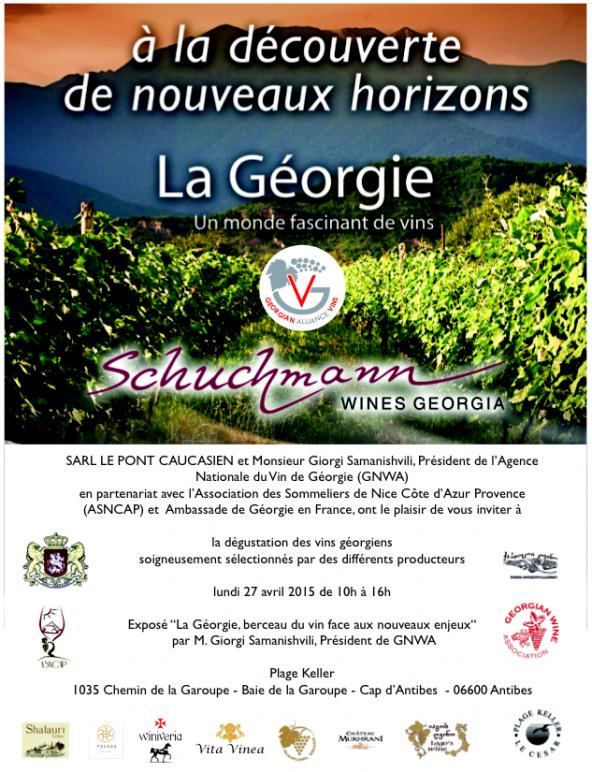 La dégustation des vins Géorgiens