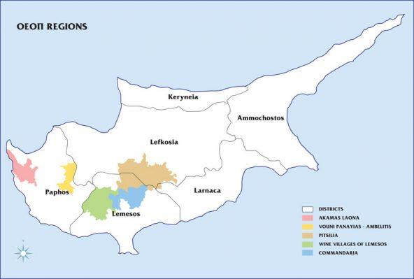 L'invitation pour la dégustation des vins de Chypre