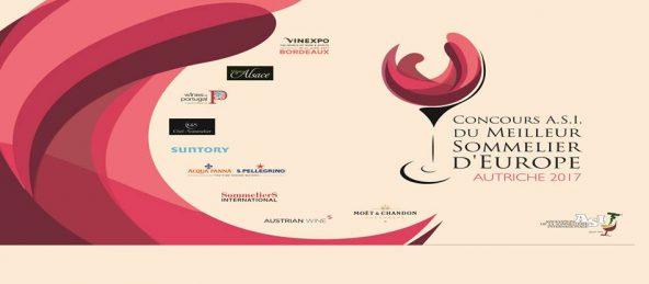 Meilleur Sommelier d'Europe 2017(MSE)-lnfo UDSF
