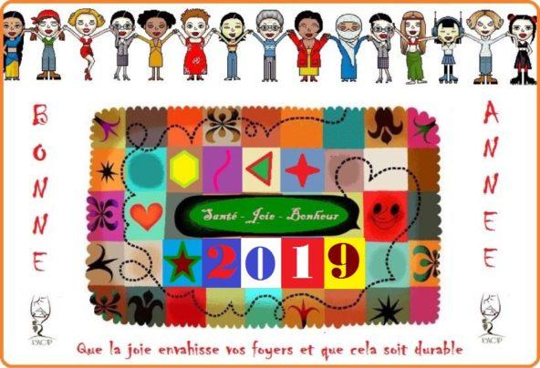 Bonne & Heureuse Année 2019